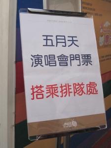 taiwan 09 1015