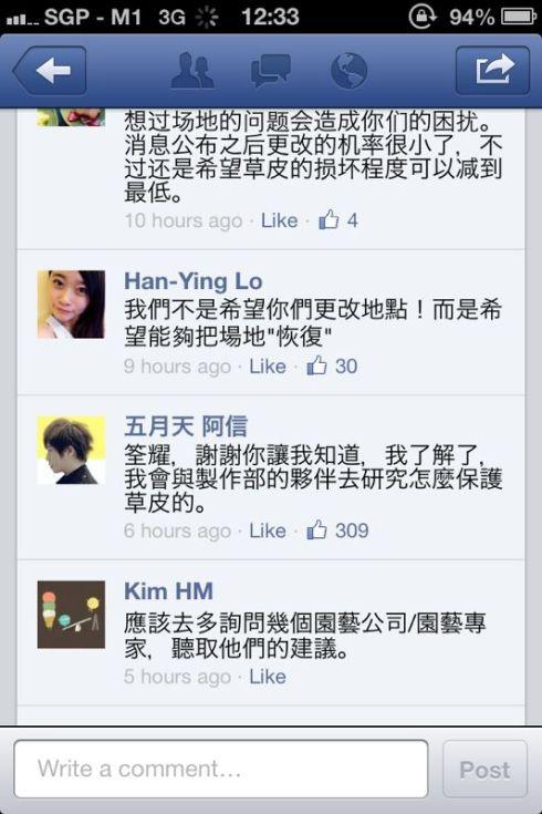 ashin reply taichung