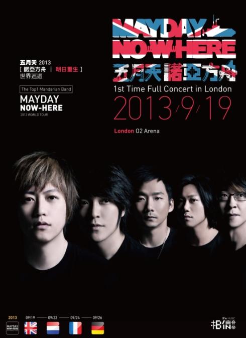 Poster-uk_o