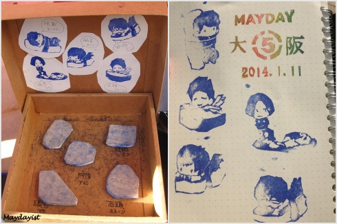 Mayday Osaka Tokyo 2014 Best10